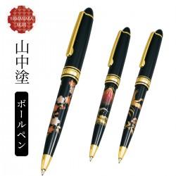 ボールペン 海外 土産 日本のお土産 山中塗 雅ボールペン