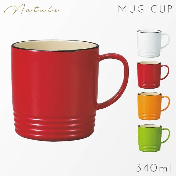 マグカップ 大きめ おしゃれ マグ メラミン カラフル 日本製 プラスチック 割れない 食洗機対応 食洗器対応 電子レンジ対応 サーフマグカップ ナチュール アウトドア キャンプ ピクニック