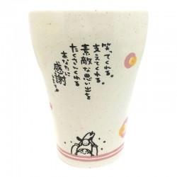 焼酎カップ ロックカップ タンブラー フリーカップ 湯呑み ひとことタンブラー 感謝 AR0604138