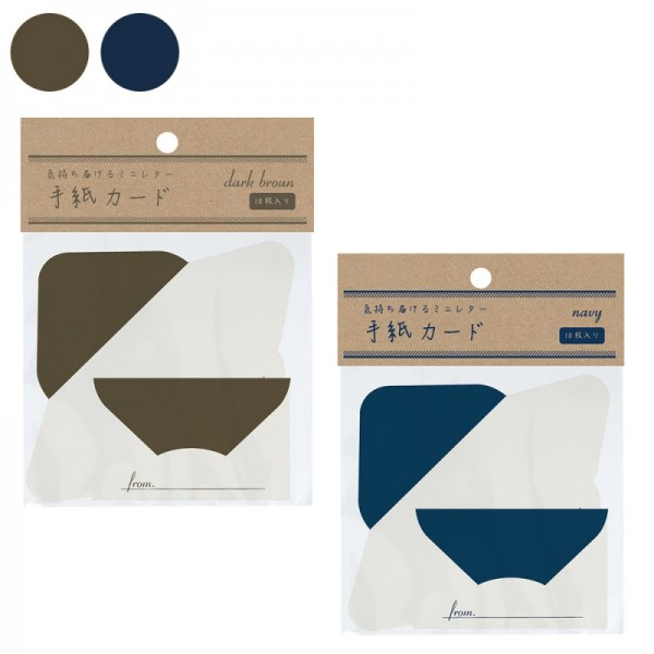 寄せ書き 色紙 メッセージカード 追加 手紙カード 文具…