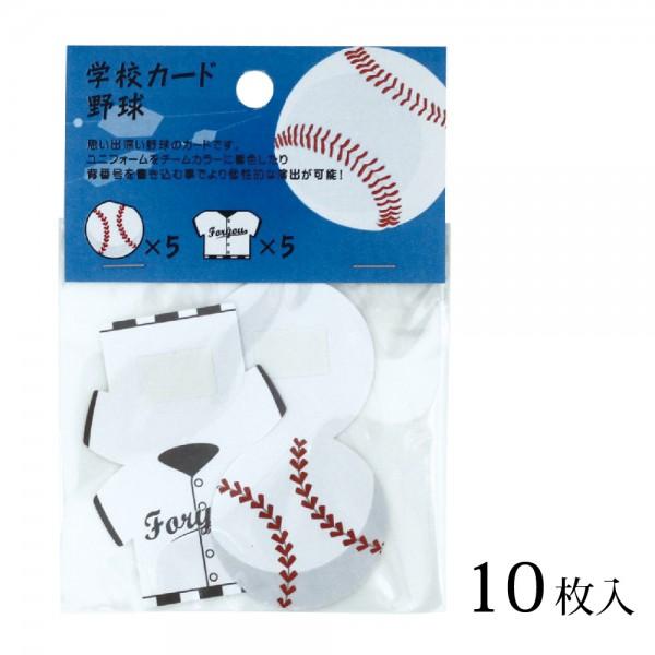 寄せ書き よせ書き 色紙 追加カード クラブ 部活 野球 …