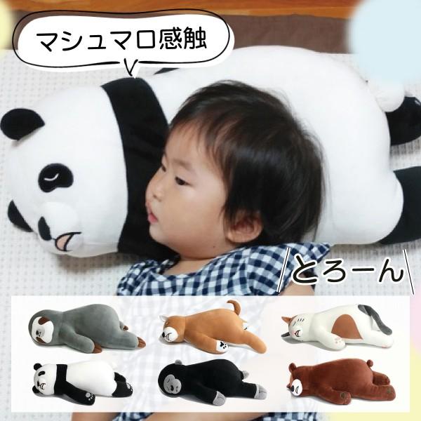 抱き枕 ぬいぐるみ 大きい 子供用 動物 アニマル なま…