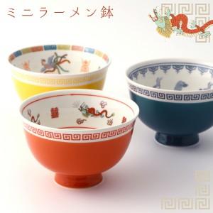 どんぶり 丼ぶり 丼 ボウル 小鉢 小さめ ミニ 食器 皿 …