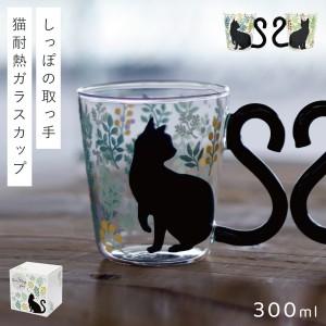 マグカップ 耐熱 カップ ガラス コップ 耐熱グラス 猫 …