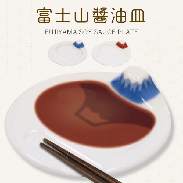 醤油皿 しょうゆ皿 醤油 しょうゆ 浮き出る 箸置き お…