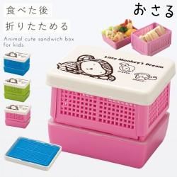 サンドイッチケース ランチボックス 折りたたみ 日本製 かわいい お弁当箱 ランチボックス 組立式 コンパクト サンドイッチ&デザートランチ リトルモンキー クリスマス