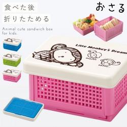 サンドイッチケース ランチボックス 折りたたみ 日本製 かわいい お弁当箱 ランチボックス 組立式 コンパクト サンドイッチ バスケットランチ リトルモンキー