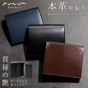 財布 二つ折り 二つ折り財布 メンズ カード入れ カード…