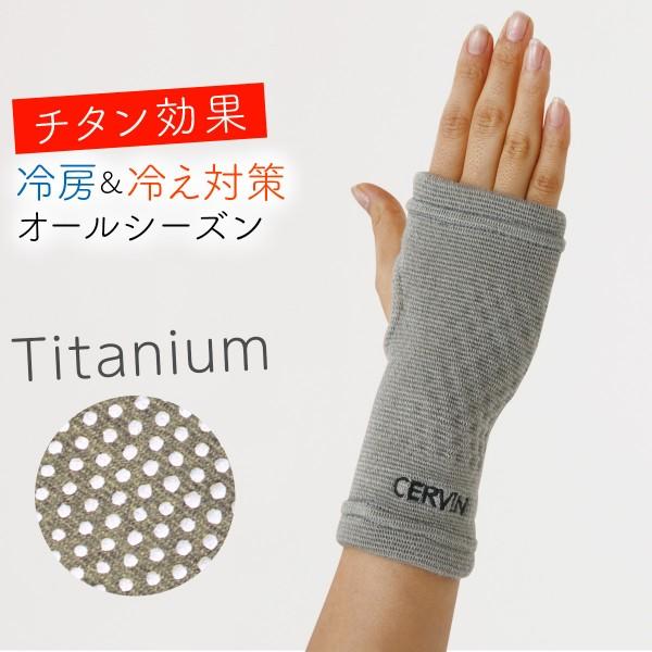 チタンサポーター 手首用 2枚組 関節 痛み 冷え対策