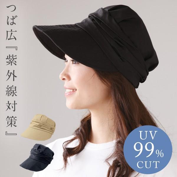 帽子 UV対策 紫外線対策 日焼け防止 日よけ  レディー…
