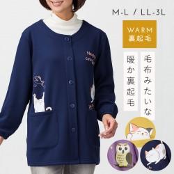 かっぽう着 あったか 割烹着 前開き 裏起毛 着る毛布 かわいい ネコ 猫 CAT まるで毛布のようなかっぽう着 ネイビー