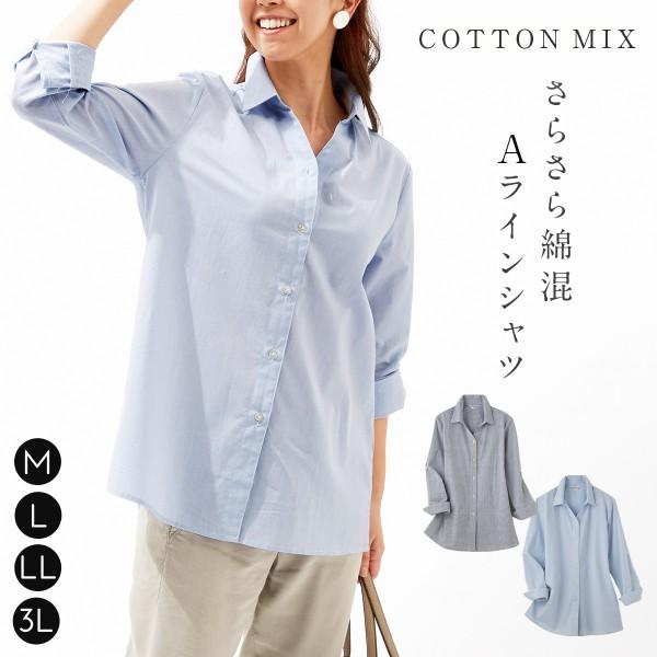 シャツ ブラウス ロールアップ 袖 長袖  7分袖 7分丈 …
