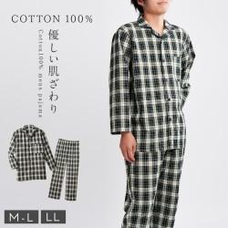 パジャマ メンズ 男性用 上下セット ルームウェア 部屋着 綿100% 長袖 涼しい 春夏 夏用パジャマ おしゃれ 綿100%先染めメンズパジャマ M-LL チェック柄 コットン100% 大きいサイズ ポケット付き ウエストゴム ゴム交換可能 前開き 寝間着 寝巻 父の日