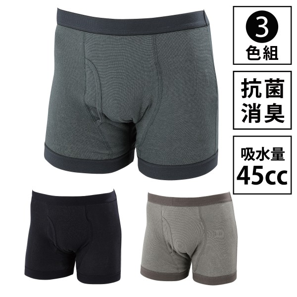 失禁パンツ 男性用 軽失禁パンツ セット メンズ トラン…