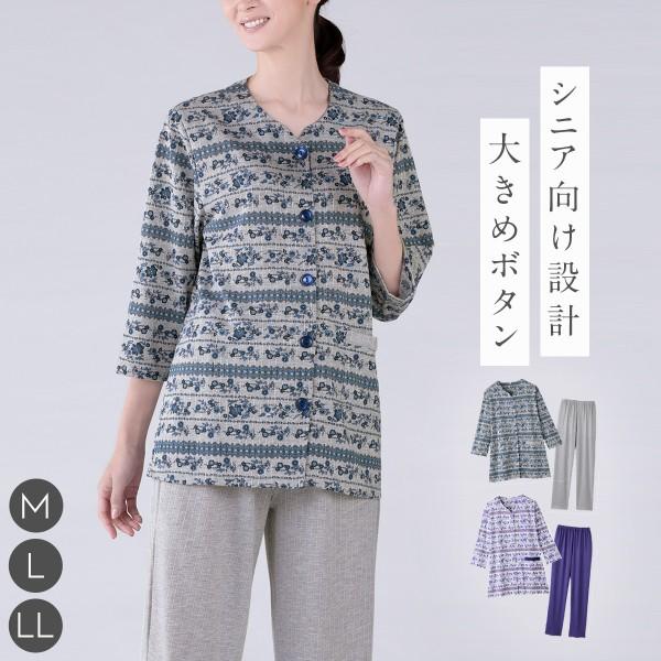 パジャマ 長袖 8分袖 レディース 花柄 ノーカラー 女性…