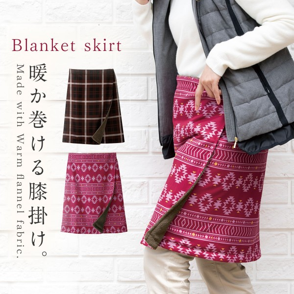 巻きスカート ラップスカート 防寒 裏起毛 ボア 冬 あ…