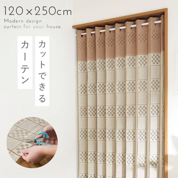 アコーディオンカーテン つっぱり 冷房 エアコン 間仕…