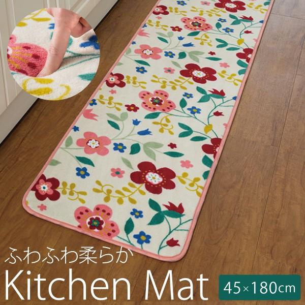 キッチンマット 180×45cm 北欧 すべり止め 洗える キッ…