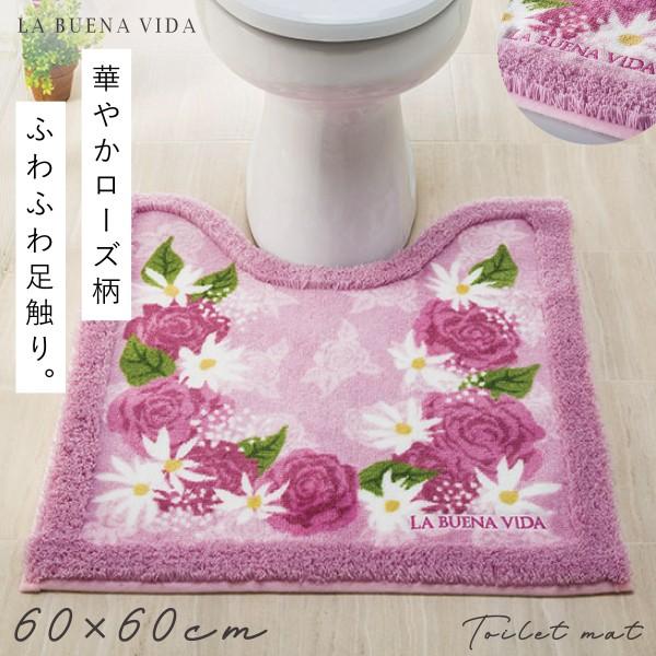 トイレマット 滑り止め 花柄 レギュラートイレマット …