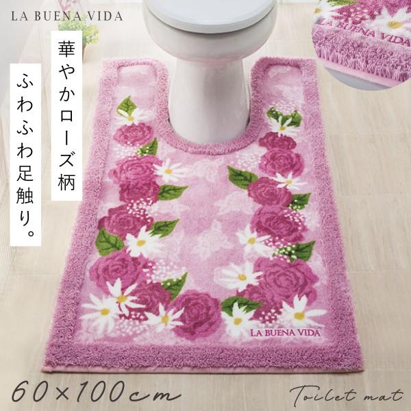 トイレマット 滑り止め 花柄 ロング耳長トイレマット …