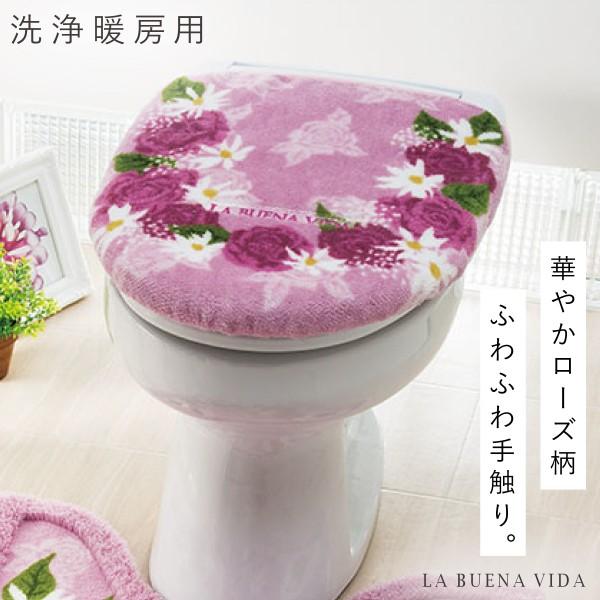 便座カバー 花柄 洗浄暖房用 トイレ フタカバー 洗浄暖…