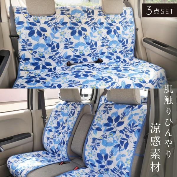 カーシートカバー シートカバー 後部 後部座席 運転席 …
