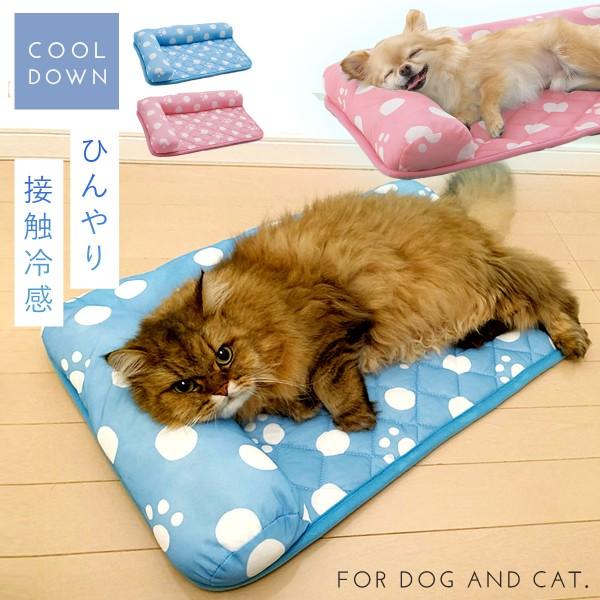 ペットベッド ひんやり クール 接触冷感 犬用 猫用 洗…