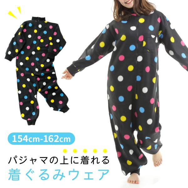 着ぐるみ パジャマ 子供 フリース だんらんウェア ドッ…
