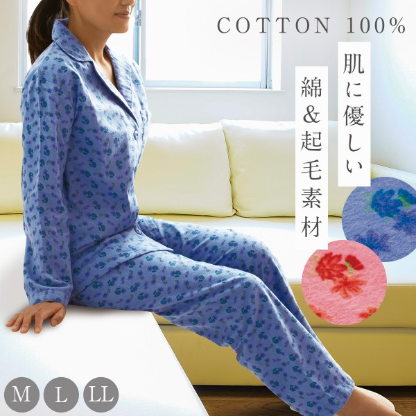 パジャマ レディース 冬 長袖 綿素材起毛花柄パジャマ …