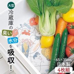 冷蔵庫 シート 汚れ防止 消臭 脱臭 防カビ 掃除 簡単 楽々 臭いを取る 液だれ防止 汁こぼれ防止 くりんあっぷ 大型冷蔵庫用 65X35cm 4枚セット 日本製