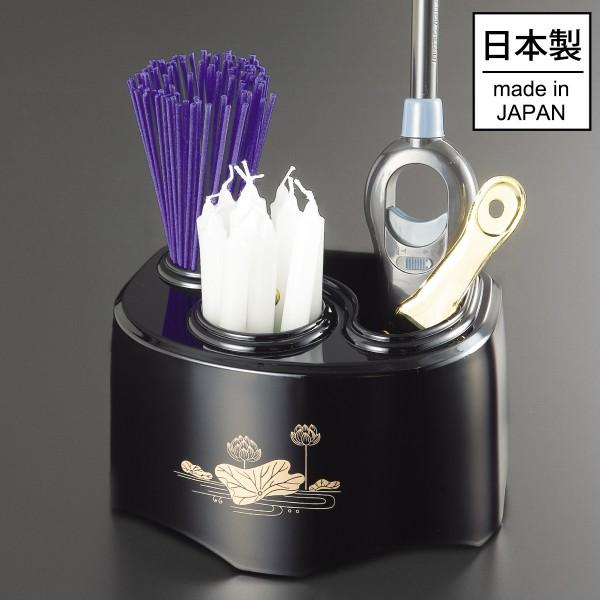 小物入れ 仏壇 線香入れ ろうそく入れ マッチ入れ 仏壇…