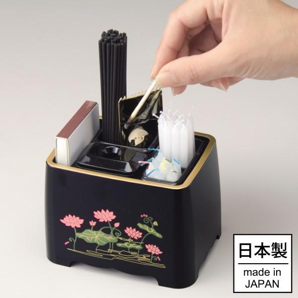 小物入れ 仏壇 線香入れ ろうそく入れ マッチ入れ 蓮蒔…