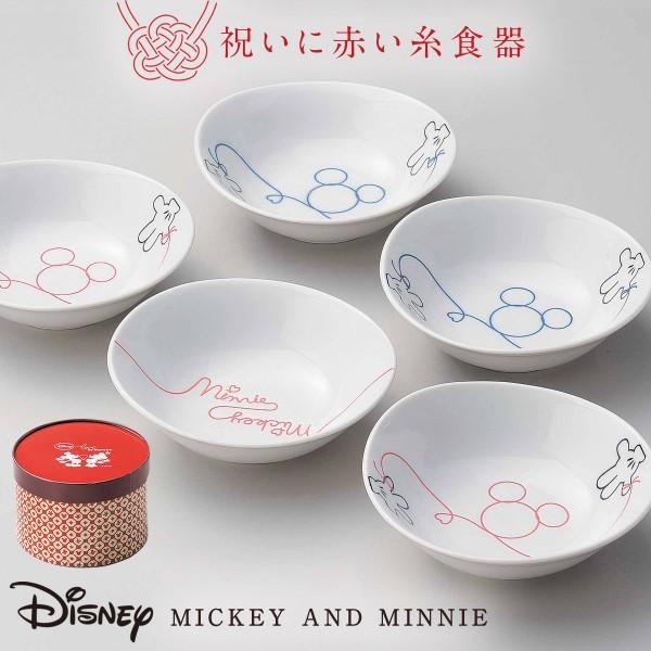 ディズニー 食器セット 食器 セット ミッキー 電子レン…