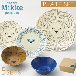 食器セット ボウル プレート ミッケ Mikke シェアランチセット 6791-02 北欧