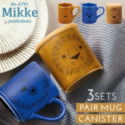 マグカップ 北欧 ペア セット コーヒーキャニスター ミッケ Mikke ストッカー付ペアマグおしゃれ かわいい