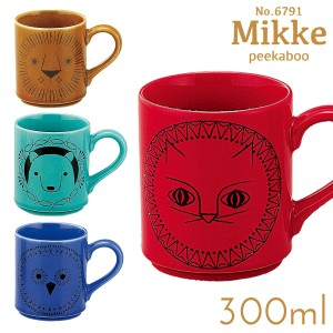 マグカップ ミッケ Mikke マグカップ 6791 北欧 クリス…