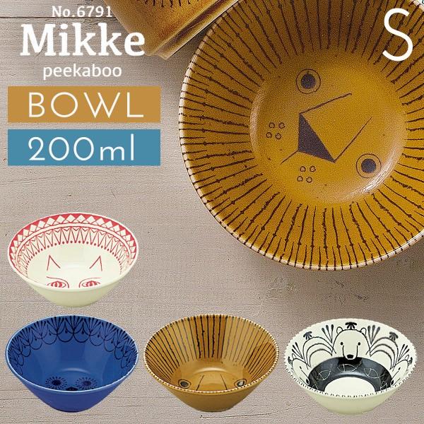 ボウル 鉢 ミッケ Mikke ボウルS 6791 北欧