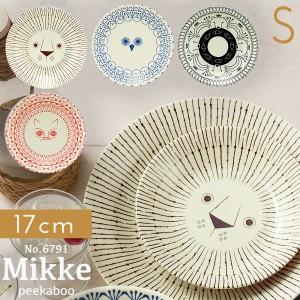 プレート 平皿 ミッケ Mikke プレートS 6791 北欧