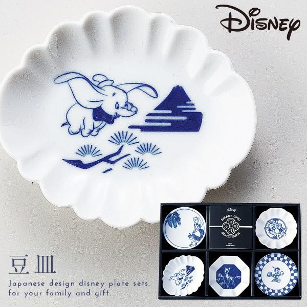ディズニー 食器セット ギフト 和 お皿 小粋染付 豆皿…