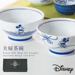 ディズニー 茶碗 ペア ギフト 和 小粋染付 茶碗ペア 3230-11