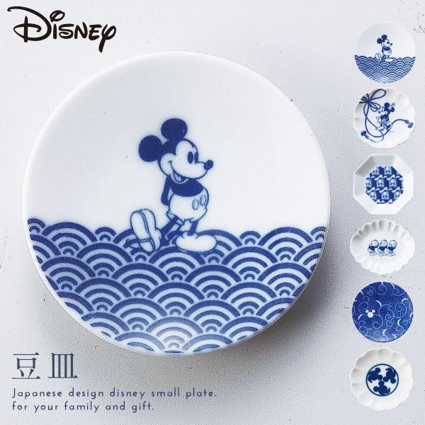 ディズニー 食器 ギフト 和 お皿 小粋染付 豆皿 3230
