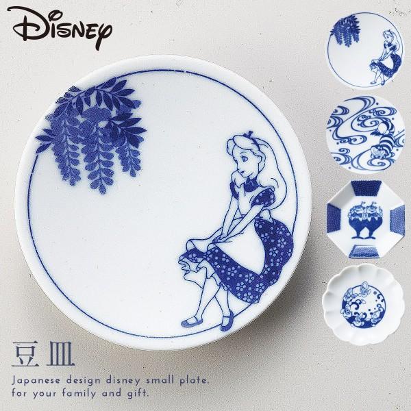ディズニー 食器 ギフト 和 お皿 小粋染付 豆皿 プリン…