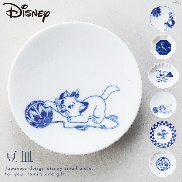 ディズニー 食器 ミッキー 和食器 お皿 取り皿 小粋染…