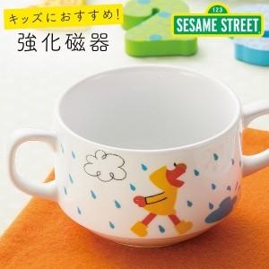 スープカップ 両手 子供用食器 セサミストリート レイ…