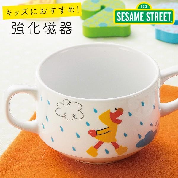 セサミストリート グッズ 食器 エルモ スープカップ カ…