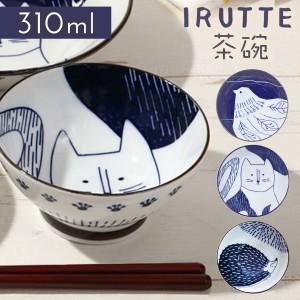 茶碗 お茶碗 飯碗 北欧 日本製 ご飯茶碗 イルッテ 茶碗…