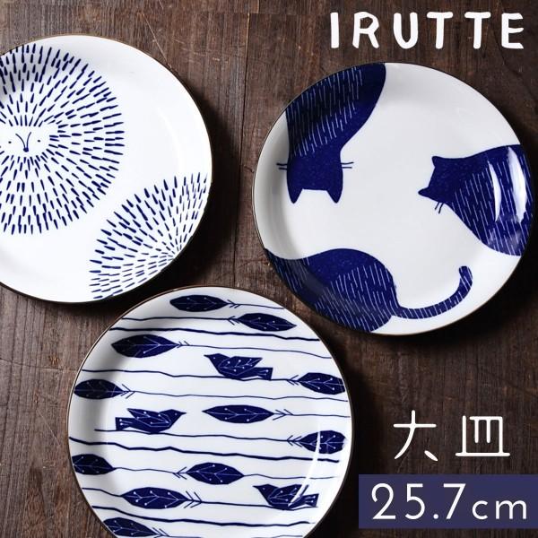 皿 和食器 北欧 動物 日本製 プレート イルッテ 大皿 …
