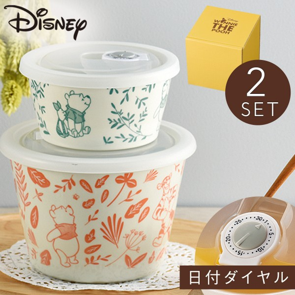 ディズニー 食器セット レンジパック セット くまのプ…
