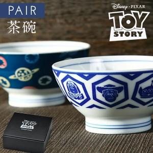 結婚祝い ディズニー トイストーリー グッズ 食器 お茶…