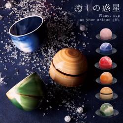 カップ お皿 セット 宇宙 グッズ 皿 食器 食洗機対応 レンジ対応 プラネット2U 惑星カップ&プレート
